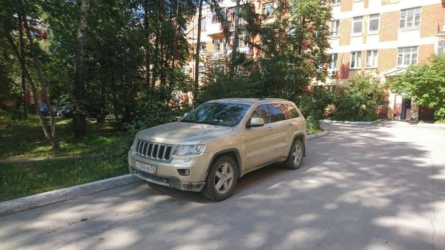 Jeep photo
