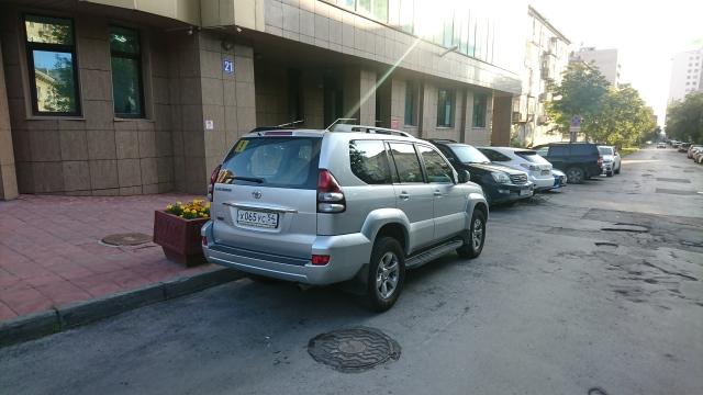 Toyota photo